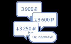 dialog-365x225-white